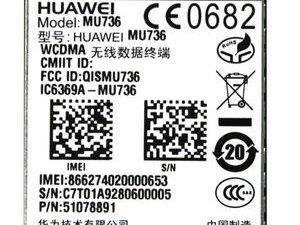 wwan huawei MU736 Hp elitebook zbook ecolap laptopthanhly